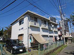 サニー元町I[203号室]の外観