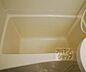 風呂,1K,面積27.33m2,賃料4.9万円,京都市営烏丸線 今出川駅 徒歩4分,京都市営烏丸線 鞍馬口駅 徒歩16分,京都府京都市上京区新町今出川下ル西入弁財天町