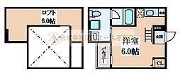 L`Atelier M(アトリエ エム)[2階]の間取り