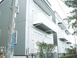 クマイコーポ[2階]の外観