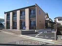 JR横浜線 相原駅 徒歩17分の賃貸アパート