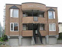 GRACEHILLS-7[2階]の外観