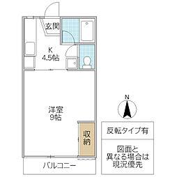メゾン武内 B[201号室号室]の間取り