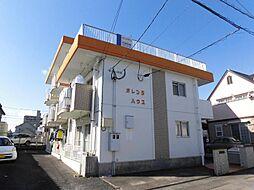 オレンジハウス[103号室]の外観