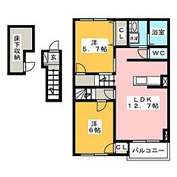 ニューサンシャイン[2階]の間取り