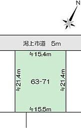 男鹿線 上二田駅 徒歩6分