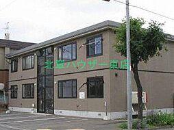 北海道札幌市東区北二十五条東5丁目の賃貸アパートの外観