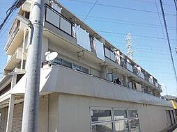 綱島コーポ[2階]の外観