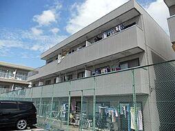 第2パークマンション西原[201号室]の外観
