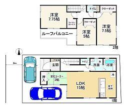 石清水八幡宮駅 2,580万円