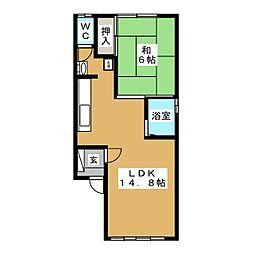 コーポヤマデン[2階]の間取り