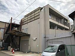 今井マンション[3階]の外観