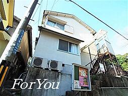 兵庫県神戸市灘区一王山町の賃貸アパートの外観