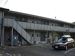 京都府京都市北区上賀茂北ノ原町の賃貸アパートの外観