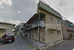 西川原駅 2.9万円