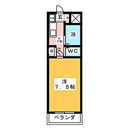 ロイヤルアクラート[5階]の間取り