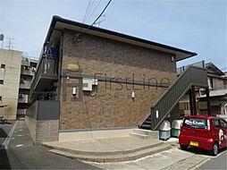 コゥジィー・コート[2階]の外観