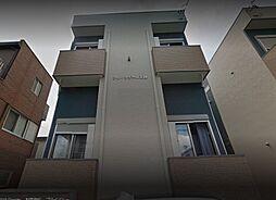 フルーツデール本陣[2階]の外観