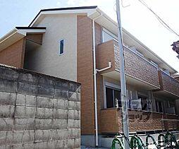 デュラカーサ・ルシア鳥羽街道