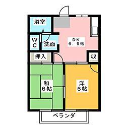 瑞浪駅 4.6万円