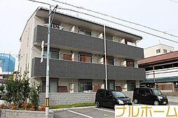 JR関西本線 平野駅 徒歩6分の賃貸マンション