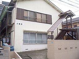 川端荘[202号室]の外観