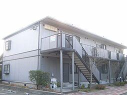 サンガーデン宮司 C[2階]の外観