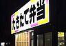 周辺,3DK,面積66.59m2,賃料4.9万円,JR高徳線 徳島駅 徒歩36分,,徳島県徳島市城東町1丁目2