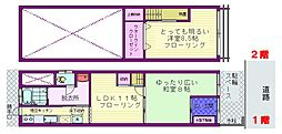 西巣鴨駅 10.0万円