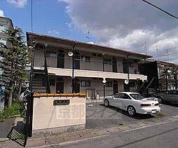 京都府京都市北区上賀茂松本町の賃貸アパートの外観
