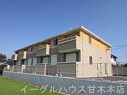 太刀洗駅 4.5万円