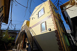 神奈川県横浜市鶴見区鶴見中央5丁目の賃貸アパートの外観