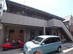 兵庫県神戸市灘区下河原通4丁目の賃貸アパートの外観