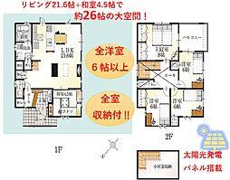 近鉄富田駅 3,480万円