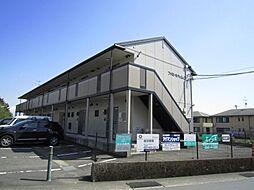 ファミールハイムC[2階]の外観