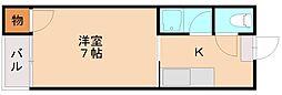 スカイハイツ井尻[2階]の間取り