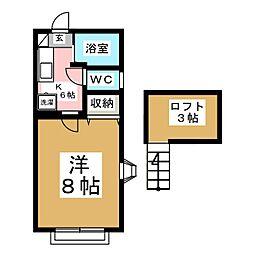 アンソロジーレノン[2階]の間取り