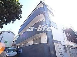 兵庫県神戸市長田区駒ヶ林町1丁目の賃貸アパートの外観