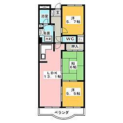 サンコート有松[4階]の間取り