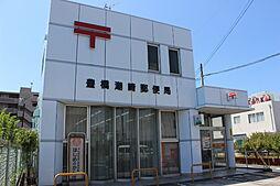 豊橋潮崎郵便局(677m)