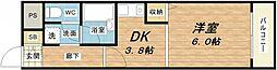 グランピア永山[2階]の間取り