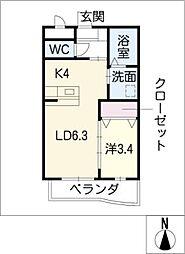 ラ・ぺジブル[4階]の間取り
