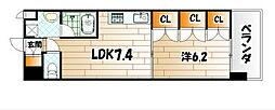 ラクーレV[2階]の間取り
