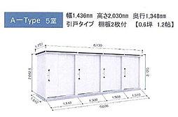 松阪駅 0.5万円