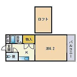 竹下駅 3.3万円