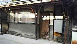 [一戸建] 京都府京都市東山区清水4丁目 の賃貸【/】の外観