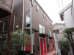 東京都目黒区自由が丘1丁目の賃貸アパートの外観