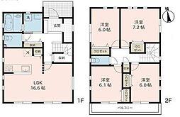 高蔵寺駅 2,998万円