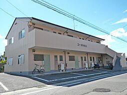 愛知県尾張旭市瀬戸川町1丁目の賃貸アパートの外観