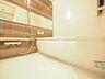 1418サイズの広々浴室。毎日のお風呂時間は、入浴剤のほかにもアロマを入れるなどして、リフレッシュしたいですね。,3LDK,面積72.82m2,価格4,199万円,西武新宿線 田無駅 徒歩4分,,東京都西東京市田無町3丁目